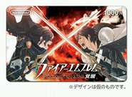 Fire Emblem Kakusei Japan Prepaid Card