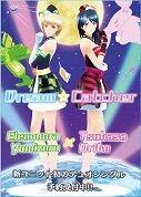TMS Dream Catcher, featuring Eleonora and Tsubasa poster