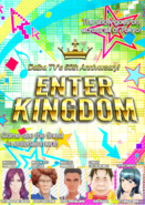 Enter Kingdom