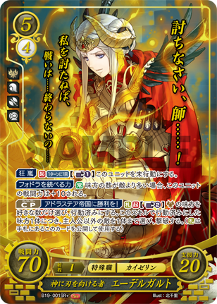 B19-011HN Fire Emblem 0 Cipher FE Booster Series 19 Three Houses Caspar