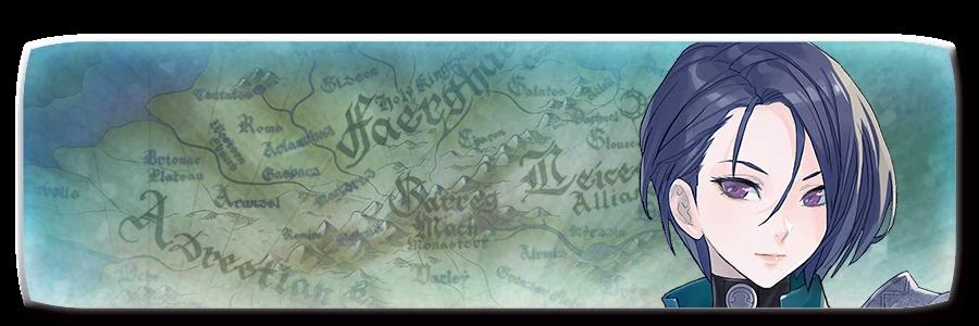 Triandra's Dream
