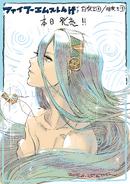 Kozaki Azura hair cyclone