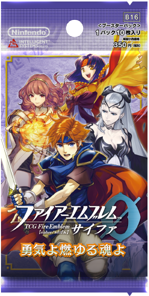 Fire Emblem 0 (Cipher): O, Courage! O, Soul Aflame!