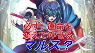 【FEH】謎の剣士 マルス特集 【Fire Emblem Heroes ファイアーエムブレムヒーローズ】