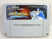 FE4 Super Famicom Cart