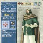 Hannibal TGC1.jpg