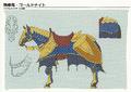 Echoes Horse Concept 3