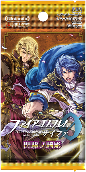 Fire Emblem 0 (Cipher): Storm of the Knights' Shadows
