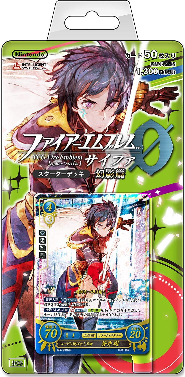 Fire Emblem 0 (Cipher): Tokyo Mirage Sessions ♯FE
