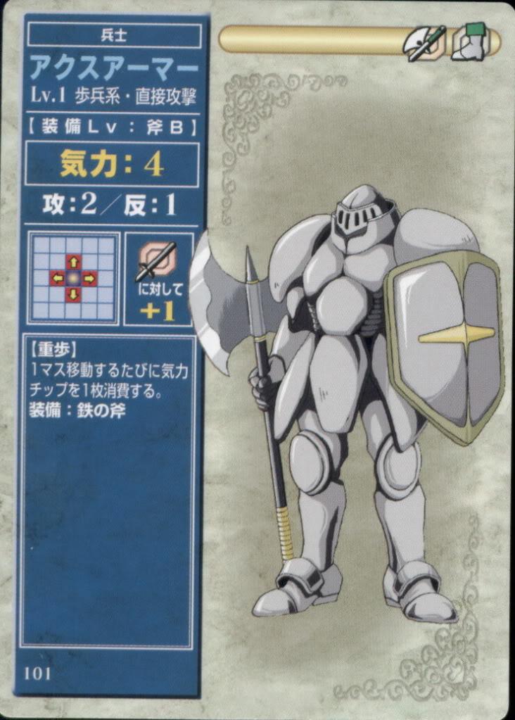 Armor Axe