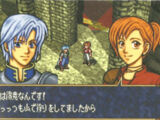 Fire Emblem: Ankoku no Miko