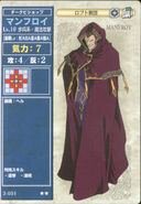 Manfroy (TCG Series 3)