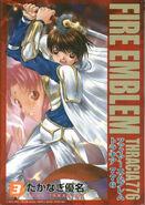 Thracia Manga YT Vol3