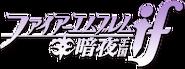 FEF Conquest JP logo