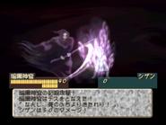 Death (TS Animation Still)