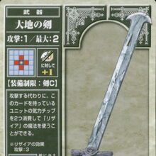 Earth Sword (TCG).jpg