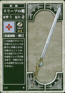 Sleep Sword (TCG)
