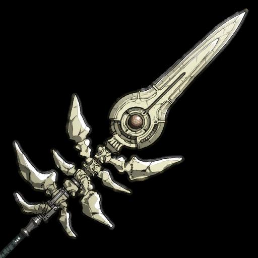 Lance of Ruin