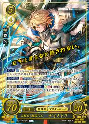 B21-001SR+.png