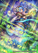 Silque as a Saint in Fire Emblem 0 (Cipher)