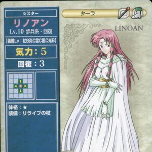 Linoan TCG1.jpg