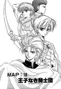 FE1 Manga Map 18 Cover