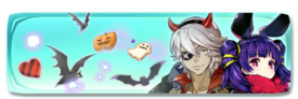 Banner The Land's Bounty.png