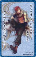 Julian card 25