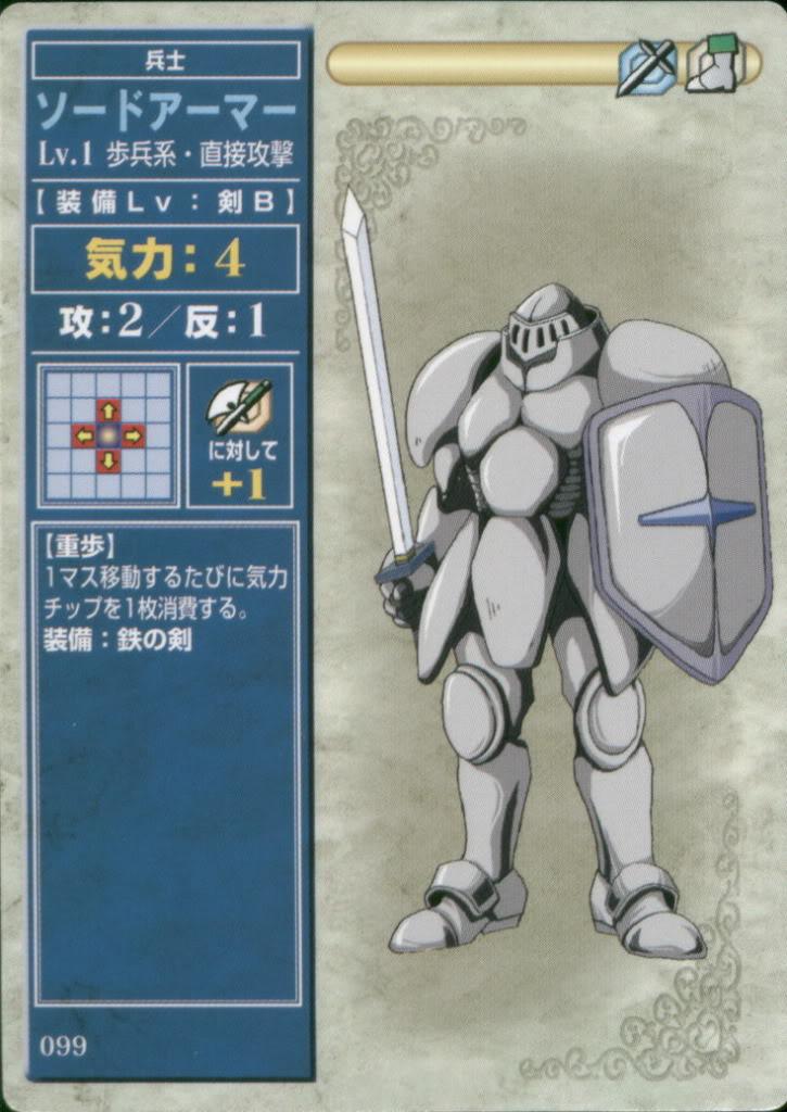 Armor Sword