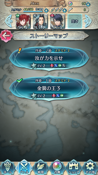 故事地圖.png