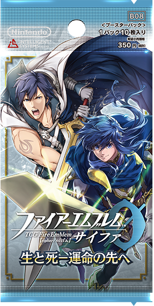 Fire Emblem 0 (Cipher): Life and Death, Crossroads of Fate