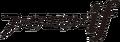 FEI Logo Japonés