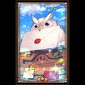 The Order's Messenger Owl 2