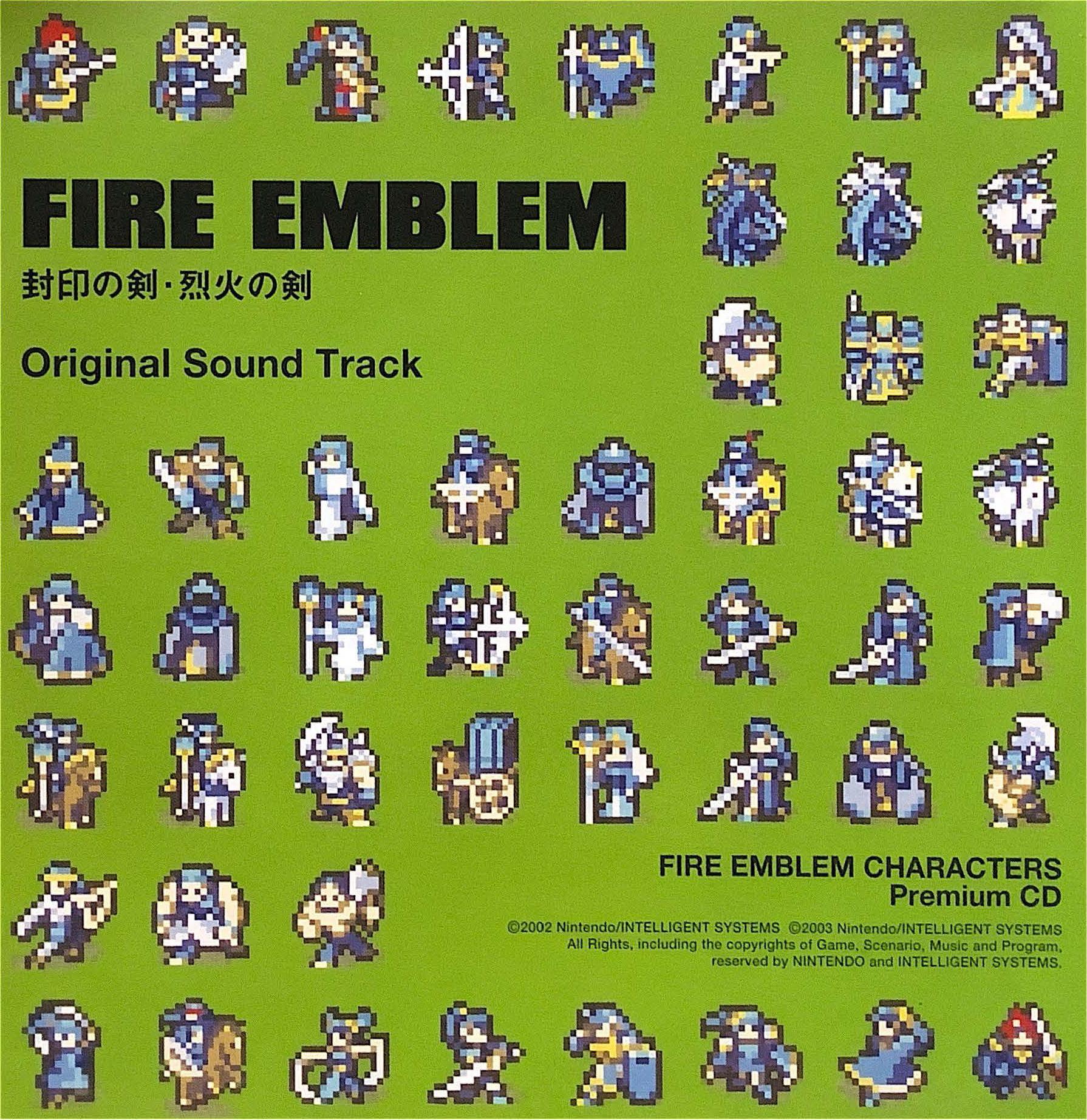 Fire Emblem 6 & 7 Premium Soundtrack