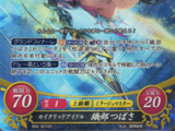 Fire Emblem 0 (Cipher): Glittering Concert of Illusions/Card List