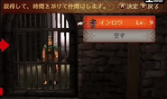 Ifprison