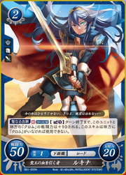 Lon/'qu B01-070R Fire Emblem 0 Cipher Booster 1 FE Heroes Awakening