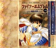 20 Thracia Umemura Book 2 Paper cover