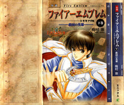 20 Thracia Umemura Book 2 Paper cover.jpg