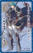 Ephraim card 25