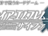 Fire Emblem 0 (Cipher)