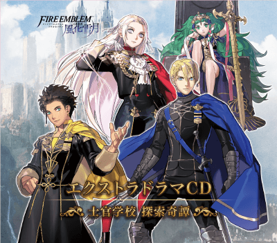 Three Houses Extra Drama CD: An Officer's Academy Sleuthing Story