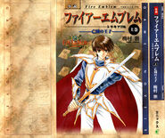 01 Thracia Umemura Book 1 Paper Cover