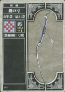 Steel Bow (TCG)