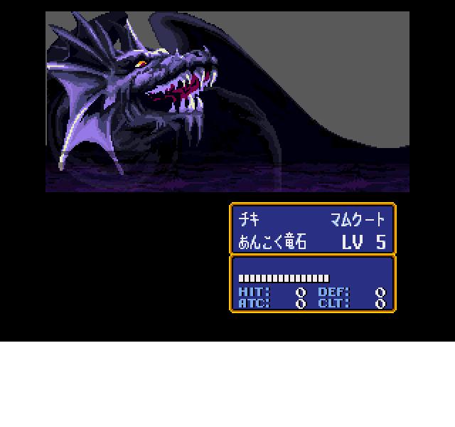 Dark Dragonstone