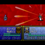 FE4 Resire.png