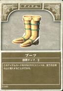 Boots TCG