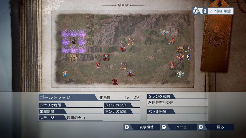 Fire-emblem-warriors-10.jpg