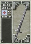 Iron Blade (TCG)