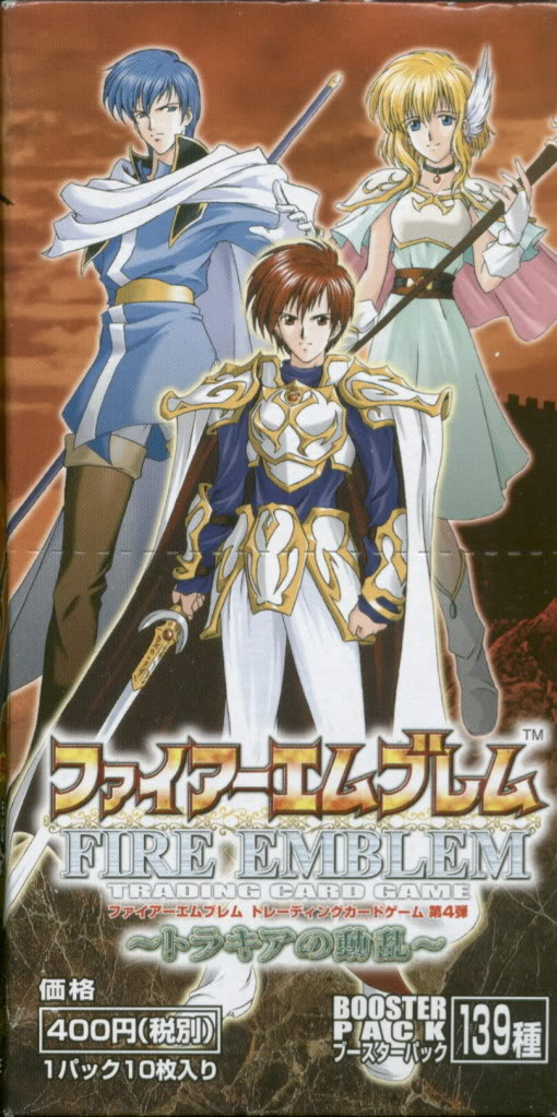 Fire Emblem: Trading Card Game/Series 4: Disturbance in Thracia